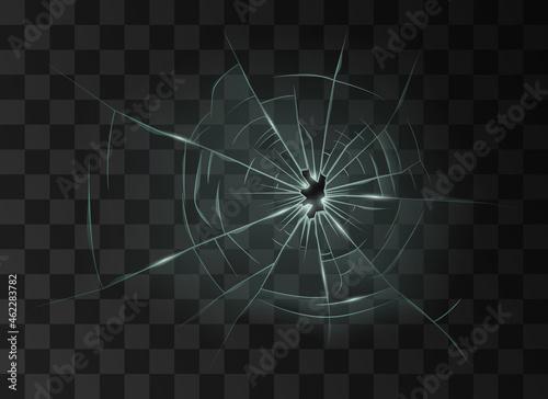 Fotografie, Obraz Broken glass