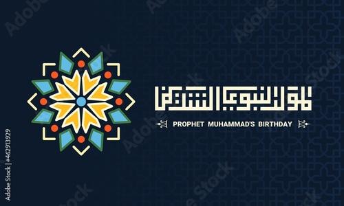 Obraz na plátně Mawlid al Nabi islamic greeting banner arabic calligraphy and geometric pattern
